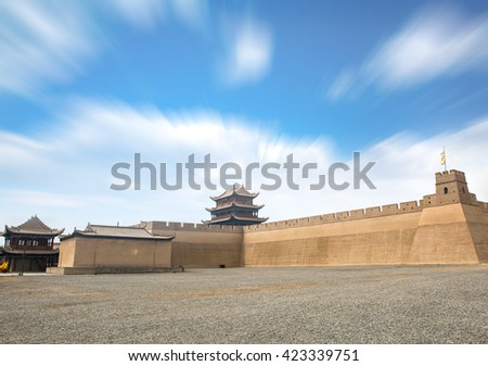 China Jiayuguan scenery - stock photo
