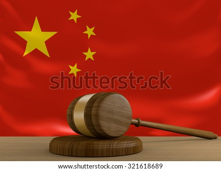 China law and justice system with national flag - stock photo