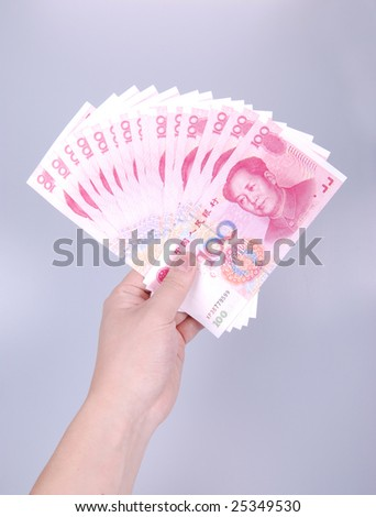 China money RMB100  1500 yuan in hand - stock photo