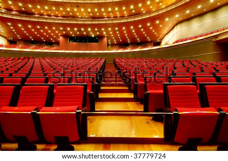 China National Grand Theater interior (in Beijing)