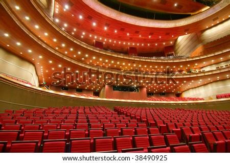 China National Grand Theater interior (in Beijing) - stock photo