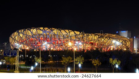 China National Olympic Stadium