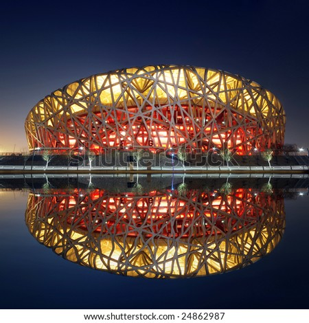 China National Olympic Stadium - stock photo