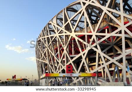 China National Olympic Stadium * - stock photo