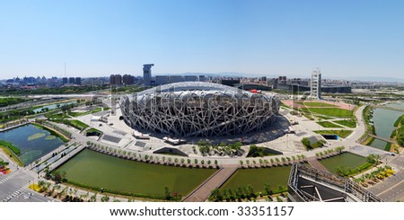 China National Olympic Stadium * - stock photo