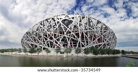 China National Olympic Stadium - stock photo