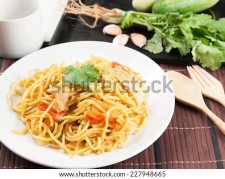 China noodles with vegetables. - stock photo