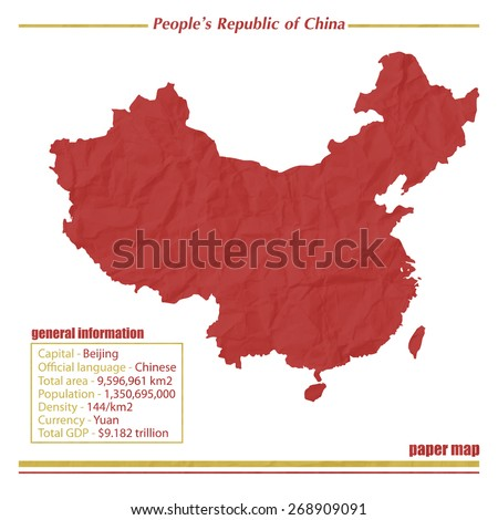 China paper map with general information isolated on white background  - stock photo