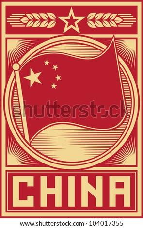 china poster (china flag) - stock photo