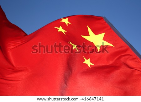 China red flag  - stock photo