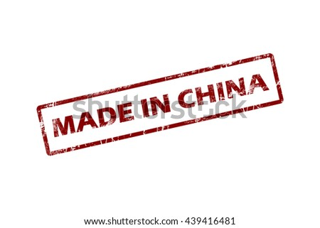 china red square grunge made in stamp - stock photo