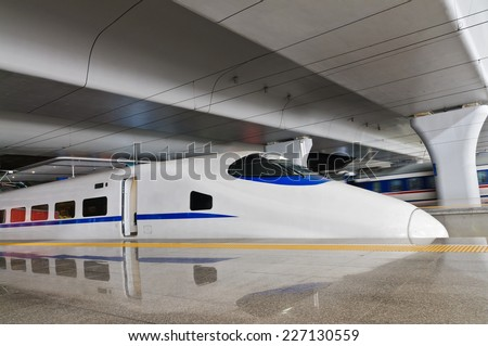 China's Bullet train ready Set out - stock photo