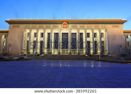 China's Great Hall of the People at dusk. Beijing, China - stock photo