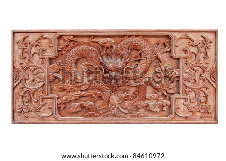 China's traditional decorative wood carving craft - stock photo