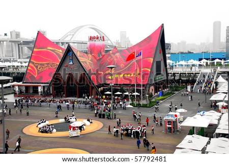 CHINA, SHANGHAI - May 14: Shanghai Expo 2010, Malaysia pavilion on World Expo venue on May 14, 2010 in Shanghai, China - stock photo