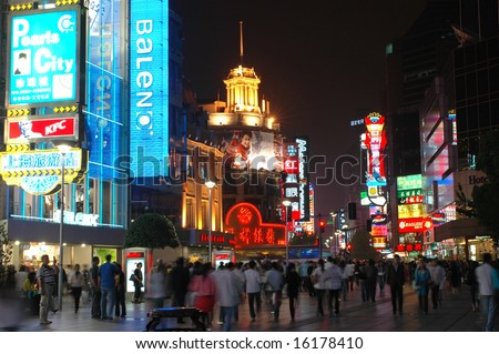 CHINA, SHANGHAI, NANJING ROAD - MAY 12, 2007: shopping paradise in China, famous Nanjing Lu with thousands of shops, neon lights, crowd of people. - stock photo