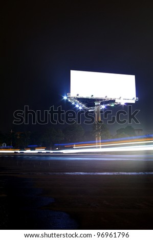 China Shanghai night billboards and fast through the traffic - stock photo