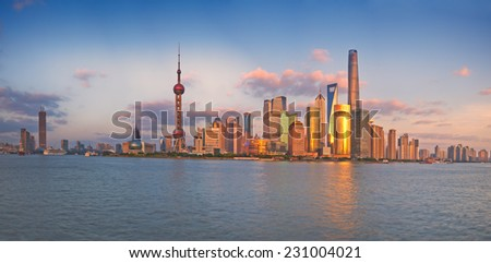 China Shanghai Pudong district Skyline during sunset - stock photo