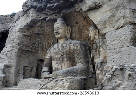 China/shanxi:Stone carving of Yungang grottoes, the biggest buddha - stock photo