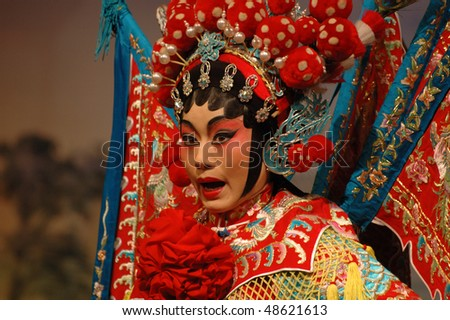 "CHINA, SHENZHEN - MARCH 3: traditional Chinese opera ""Liu Ding Jin"" performed on March 3, 2010 in Shenzhen."