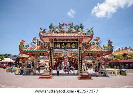 China town at Heaven Dragon Shrine Park in Suphanburi, Thailand 27 JULY 2016