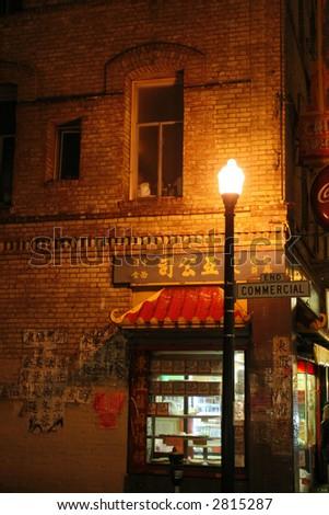 China Town at San Francisco - stock photo
