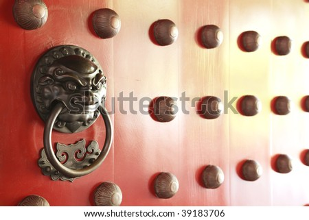 China Town Red Door Guardian Brass Handle - stock photo