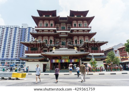 CHINA TOWN ,SINGAPORE : May 12 ,2016: Buddha Toothe Relic Temple ,China Town area in Singapore where Chinese people come to do activity together in this area.