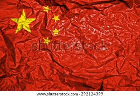 China vintage flag on old crumpled paper background - stock photo