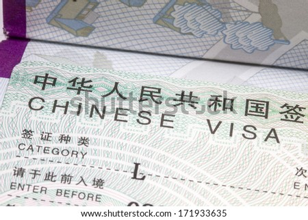 China visa in Sweden Passport - stock photo