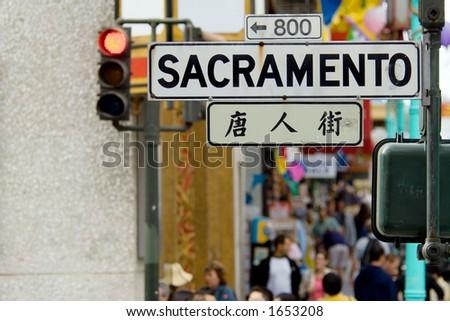 Chinatown crowd, San Francisco,  California, USA - stock photo