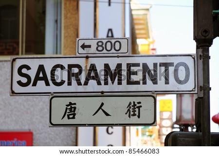 Chinatown, San Francisco - stock photo