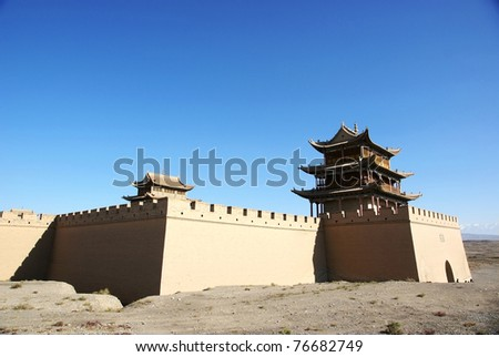 Chinese ancient city in the desert - stock photo
