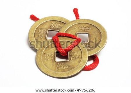 Chinese Ancient Coins on White Background - stock photo