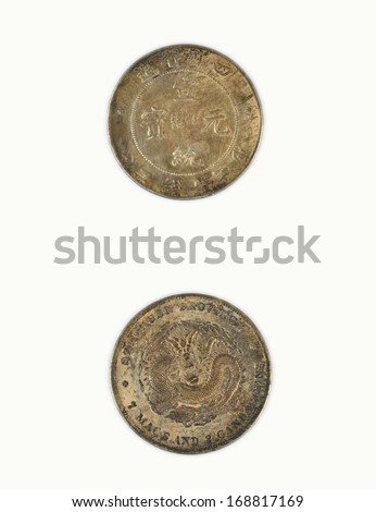 Chinese ancient currency more than 100 years ago - stock photo