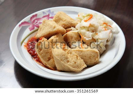 chinese and Taiwan traditional famous food - Stinky tofu - stock photo