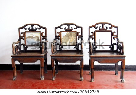Chinese Antique Ming Style Furniture Chair Made From Elm Wood.