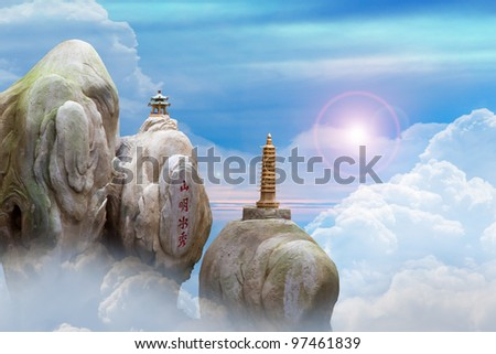 Chinese art background with chinese words.  4 words are bright mountain and beautiful sea - stock photo