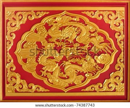 Chinese art golden dragon pattern on wood.