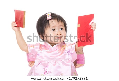 Chinese baby girl holding two red pocket  - stock photo