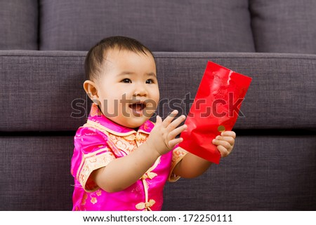 Chinese baby so happy for red pocket - stock photo