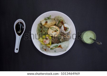 Bakso stock images royalty free images vectors shutterstock chinese balls food sushi with black plate display and black background altavistaventures Image collections
