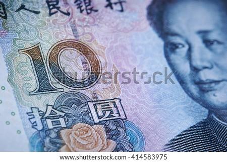 Chinese bill - stock photo