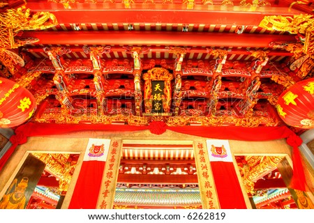 Chinese buddhist temple ceiling, ornate interior architecture