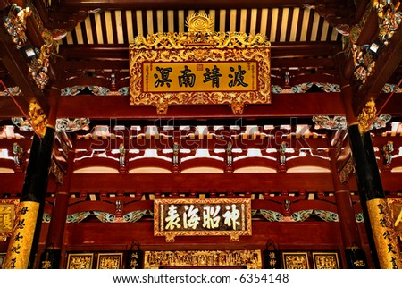 Chinese Buddhist temple interior. lots of wood and gold
