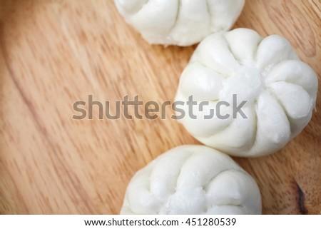 Chinese bun - dim sum - stock photo