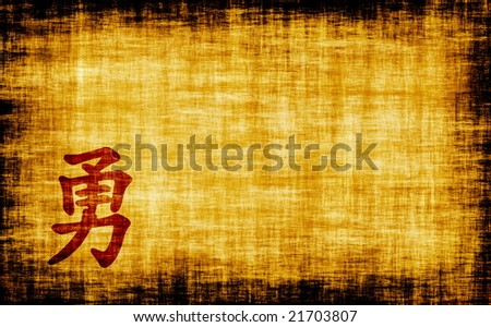 Chinese Calligraphy for Courage on Old Parchment