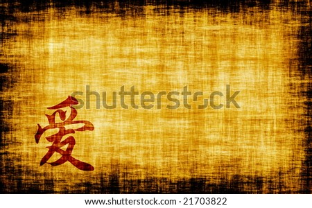 Chinese Calligraphy for Love on Old Parchment