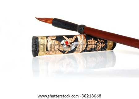 chinese calligraphy pen - stock photo