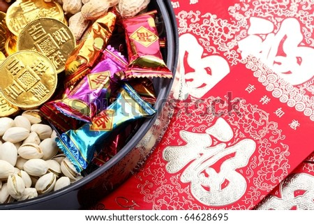 Chinese Candy Box on Red Envelopes,Closeup. - stock photo